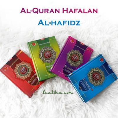 Al Quran Hafalan Al Hafidz – Penerbit Cordoba