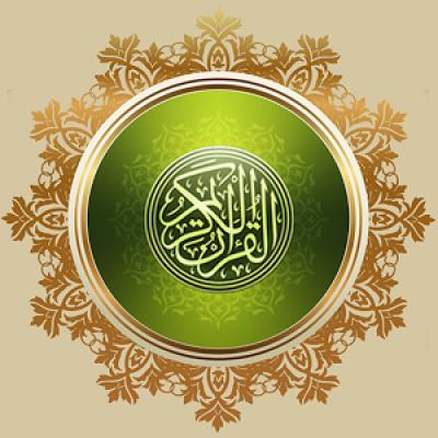 Panduan Belajar Al Quran dengan Cepat Untuk Pemula